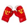 Russian Theme Boxing Set