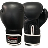 Picture of Training Boxing Gloves Men Women for Mixed Martial Arts Color Black