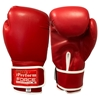 Picture of Training Boxing Gloves Men Women for Mixed Martial Arts Color Red