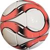 Wonder Ball Hand Stitched ball 1.4mm PU-PVC Shine.